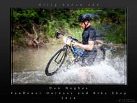 hughes water crossing composite